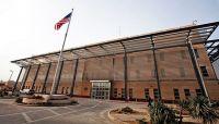 الخارجية الامريكية تدعو موظفيها غير الأساسيين لمغادرة العراق