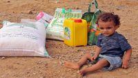 هكذا يستغل الحوثيون المساعدات الدولية في تركيع وتجويع اليمنيين
