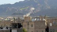 منظمة حقوقية تستنكر الجرائم التي ارتكبها الحوثيين بحق المدنيين بالضالع
