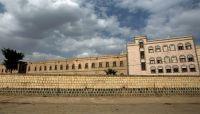 المليشيات الحوثية تحول مقر الكلية الحربية الى مزار مقابل 500 ريال
