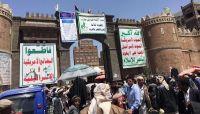 لهيب الأسعار تكوي سكان صنعاء والحوثيون لا يصومون عن الجبايات