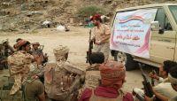 حرس حدود صعدة يحتفون بعيد ذكرى الوحدة اليمنية