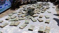 40 مليار ريال.. إيرادات الزكاة تذهب الى جيوب الحوثيين بدلاً من الفقراء