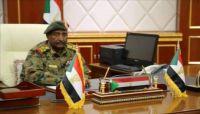 رئيس المجلس العسكري السوداني يجدد دعم بلاده للشرعية اليمنية