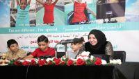 اختتام المرحلة الأولى من حملة 100 حكاية إنسانية من اليمن بالقاهرة