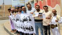 """وقفة تضامنية بمأرب مع الصحفيين المختطفين في سجون الحوثي """"صور"""""""