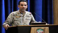 التحالف: انتصارات الجيش الوطني أربكت المليشيات الانقلابية