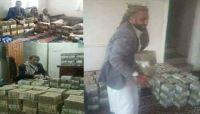 موسم العيد بصنعاء يٌظهر طفرة ثراء فاحش وسط قيادات الحوثي