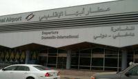 استهداف حوثي لمطار أبها السعودي.. والتحالف يتوعد برد رادع