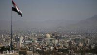 مليشيا الحوثي تفرض اجراءات صارمة في صنعاء لتجنب ردود فعل غاضبة
