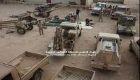 أسلحة حوثية تقع بيد الجيش الوطني.. وتطورات عسكرية في الضالع والبيضاء