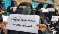 بعد نهب مرتباتهم.. مليشيا الحوثي تهدد معلمي العاصمة بالفصل في حال تغيبهم عن مراقبة الامتحانات