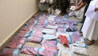 مأرب تضبط شحنة حشيش للحوثيين وتمنع وصولها إلى صنعاء