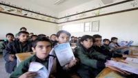 6 مليار ريال قيمة المناهج الدراسية تذهب إلى جيوب الحوثيين