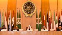 البرلمان العربي يصنف ميليشيا الحوثي جماعة إرهابية