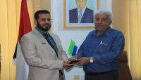 وزير الصحة يوقع مذكرات شراكة وتعاون مع مؤسسة صلة للتنمية
