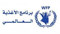 فساد الحوثيين يدفع بالغذاء العالمي لوقف توزيع المساعدات بصنعاء