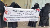 وقفة احتجاجية بصنعاء.. وفاة 128 مختطفاً جراء التعذيب في سجون مليشيا الحوثي
