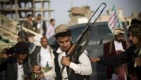 كيف تستقطب مليشيا الحوثي الشباب وتغرر بهم؟