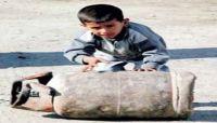 أسطوانات الغاز التالفة.. خطر يهدد سكان صنعاء
