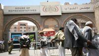 البرلمان العربي يُدين انتهاكات ميليشيا الحوثي بحق أعضاء مجلس النواب بصنعاء