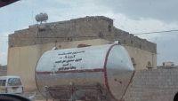 """جمعيات ومؤسسات إيرانية تظهر في صنعاء """"صورة"""""""