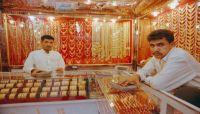 محلات الذهب بصنعاء.. هدف لابتزاز الحوثيين