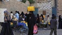 بالرغم من انقطاعها الدائم.. الحوثيون يطلبون من سكان العاصمة تسديد فواتير المياه