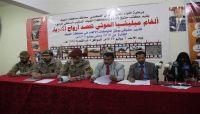 الجوف: 14 الف جريمة ارتكبتها ميليشيا الحوثي بحق المدنيين