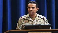 ناطق التحالف: ميليشيا الحوثي خسرت 248 موقعاً خلال الفترة الماضية