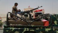 مأرب.. التحقيقات الأولية تكشف ارتباط العناصر التخريبية بالمليشيا الحوثية