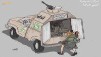 """تشهد ضعف إقبال.. الحوثيون """"منزعجون"""" من حملات التوعية بخطورة مراكزهم الصيفية"""