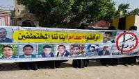 أمهات المختطفين تحمل المجتمع الدولي مسئولية حياة أبنائها في سجون الحوثي