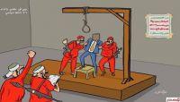 في مجلس الأمن.. مندوبة الولايات المتحدة تستنكر أحكام حوثية بإعدام مختطفين