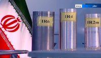 عقوبات أمريكية تطال 12 كياناً على خلفية برنامج إيران النووي