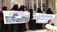 أمهات المختطفين بتعز: المجتمع الدولي مسؤول عن معاناة المختطفين