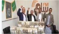 """بالفيديو.. الحوثيون ينهبون رواتب اليمنيين لصالح """"حزب الله"""" اللبناني"""