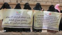 مأرب: منظمات حقوقية تتضامن مع الـ30 مختطفاً في سجون ميليشيا الحوثي
