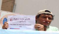 لن نخضع أو ننهزم.. أسر المختطفين يتحدثن عن الأحكام الحوثية بإعدام أقاربهن