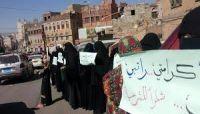 معلمات صنعاء في دائرة الاستقطاب الطائفي للمليشيات الانقلابية