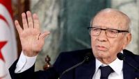 الرئاسة التونسية تنعي الرئيس السبسي