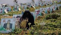 """زوجات """"قتلى الحوثيين"""" يخضعن لدورات طائفية خارج العاصمة صنعاء"""