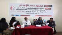حقوقيون ومحامون: محاكمة الحوثيين للمختطفين باطلة وغير دستورية