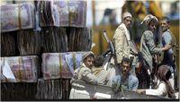مراكز مالية جديدة  للحوثيين في صنعاء على أنقاض الدولة اليمنية