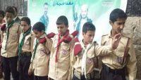 """استبدال """"النشيد الوطني"""" بشعارات طائفية حوثية بصنعاء"""