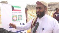 جمعية خيرية تدشن مشروع توزيع 600 سلة غذائية للأسر الأشد ضعفاً بمأرب