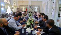 الحكومة تجتمع للمرة الثانية لبحث التمرد في عدن