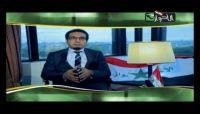 """صحفي أحوازي: انقلاب """"الانتقالي"""" بعدن خيانة للسعودية وخدمة لإيران"""