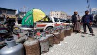 صنعاء.. استمرار أزمة الغاز المنزلي والمليشيات تقر جرعة جديدة