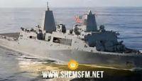 الصين ترفض دخول سفينة عسكرية أمريكية لميناء تشنغداو